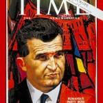 Ceausescu Romania Communism
