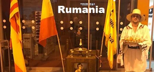 Recibimiento Especial Rumania